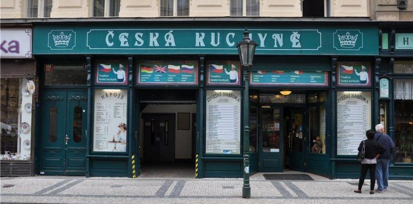 Дешево поесть в Праге