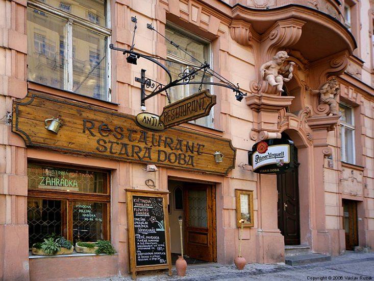 Где остановиться в Праге недорого