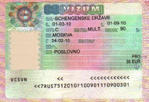Словения посетить самостоятельно