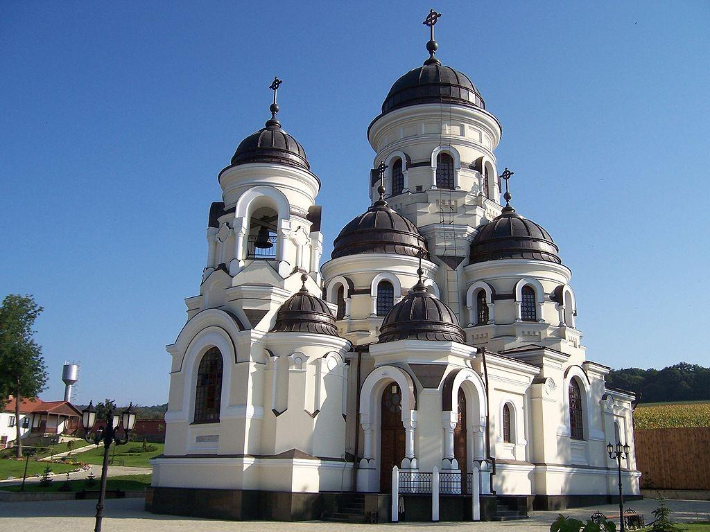 Каприянский Свято-Успенский Монастырь — монастырь Православной Церкви Молдовы