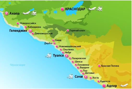 Курорты на карте Краснодарского края