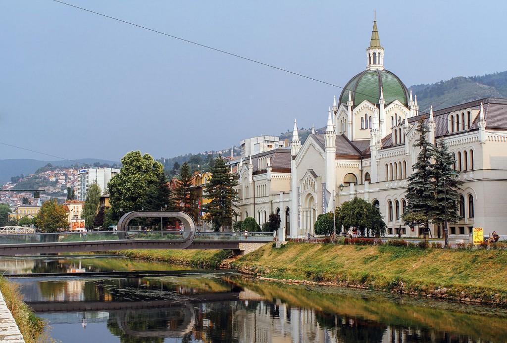 Академия искусств в Сараеве - столице Боснии и Герцеговины