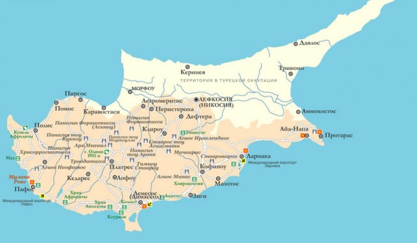 Кипр-остров Афродиты