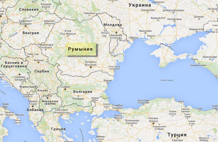 Как лучше добраться до Румынии