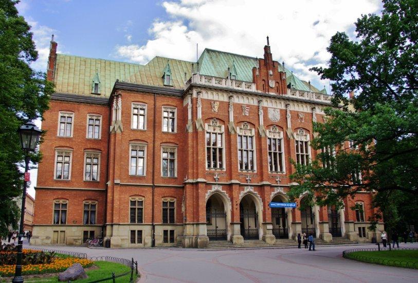 Ягеллонский университет в Кракове - один из самых крупных в Польше и старейших в Европе.