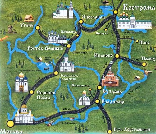 Золото́е кольцо́ Росси́и — семейство туристических маршрутов, проходящих по древним русским городам, в которых сохранились уникальные памятники истории и культуры России, центрам народных ремёсел.