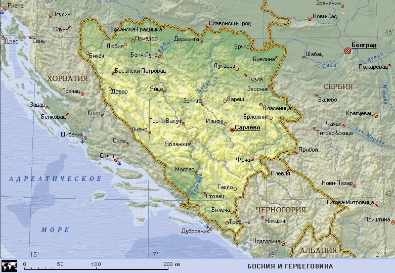 Как лучше добраться до Боснии и Герцеговины