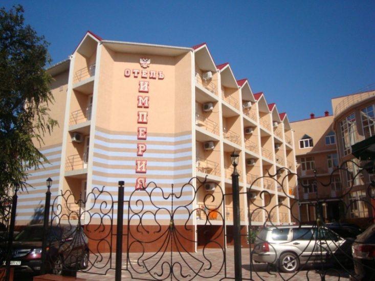 Отель Империя в Евпатории