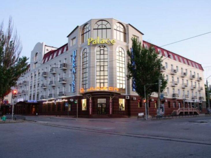 Отель Украина Палас в Евпатории
