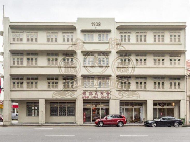 Кам Ленг Отель на Сингапуре