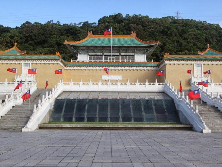 Национальный дворцовый музей на Тайване