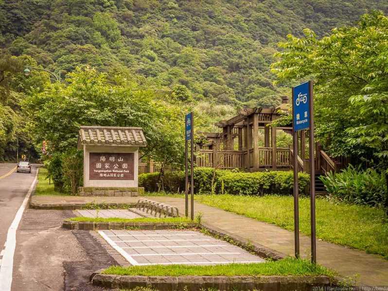 Янминшань – национальный парк на Тайване