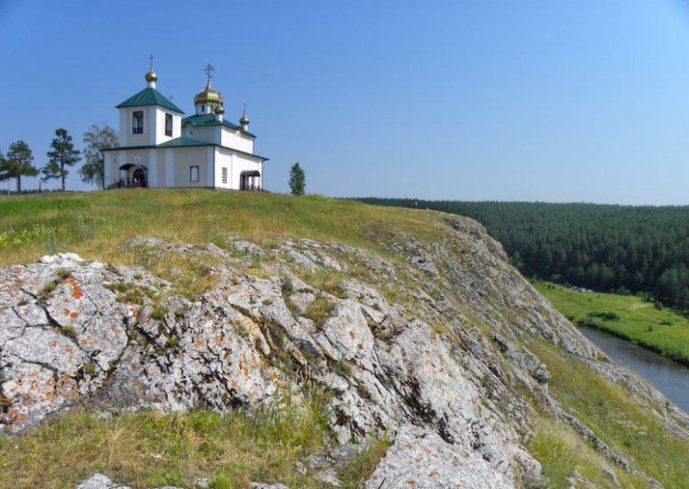Храм в селе Арамашево на Урале
